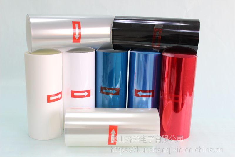 石墨用透明PET硅胶保护膜