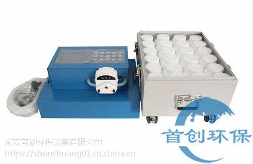 污水采集器 自动废水取样器SC-8000S型自动水质采样器