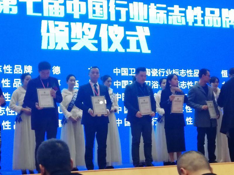 尚都家居luckysac荣获第7届懒人沙发行业标志性品牌