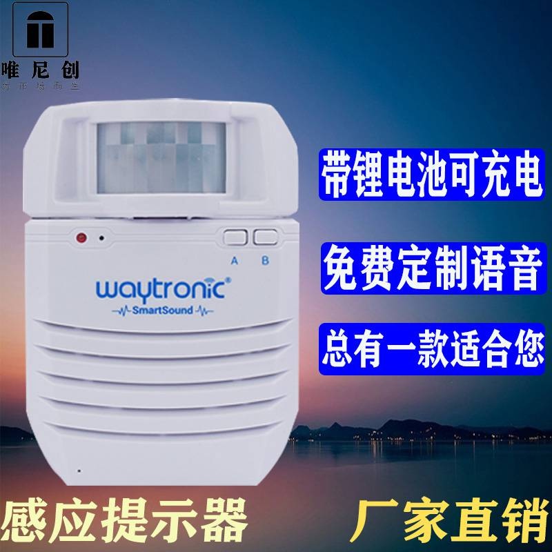 语音播报器厂家 工地安全提示器 施工安全警示语音提示器 安全生产警示语音播放器