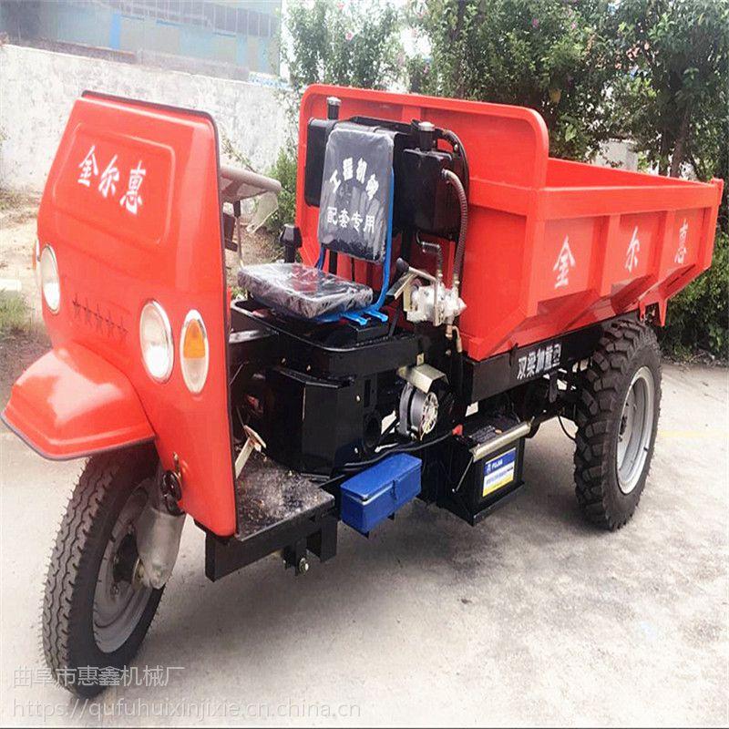 多种规格柴油三马子 盖楼工地运输三马子 产地货源充足的工程三轮车