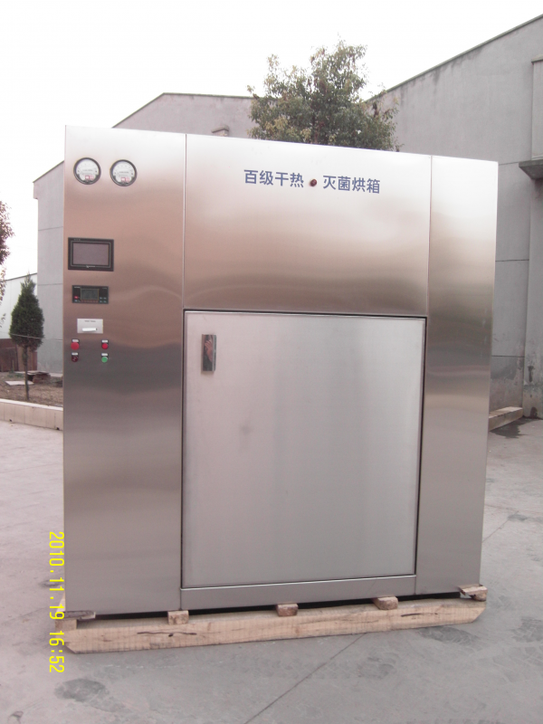 江苏南京禄旺 制药 食品 化工百级对开门高温干燥灭菌烘箱烤箱干燥箱价格