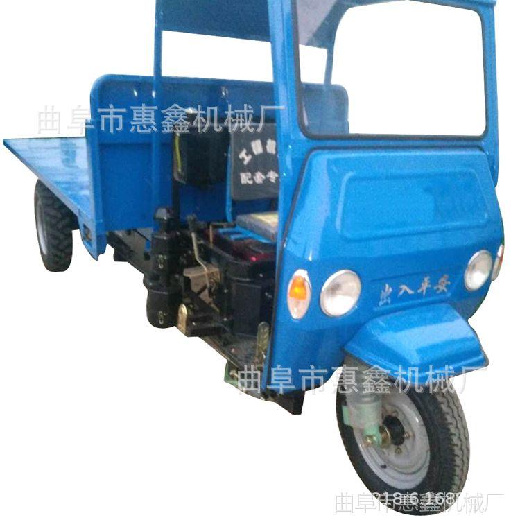 深圳全液压柴油三轮车 操作简单柴油三轮车 加重后桥25马力三轮车