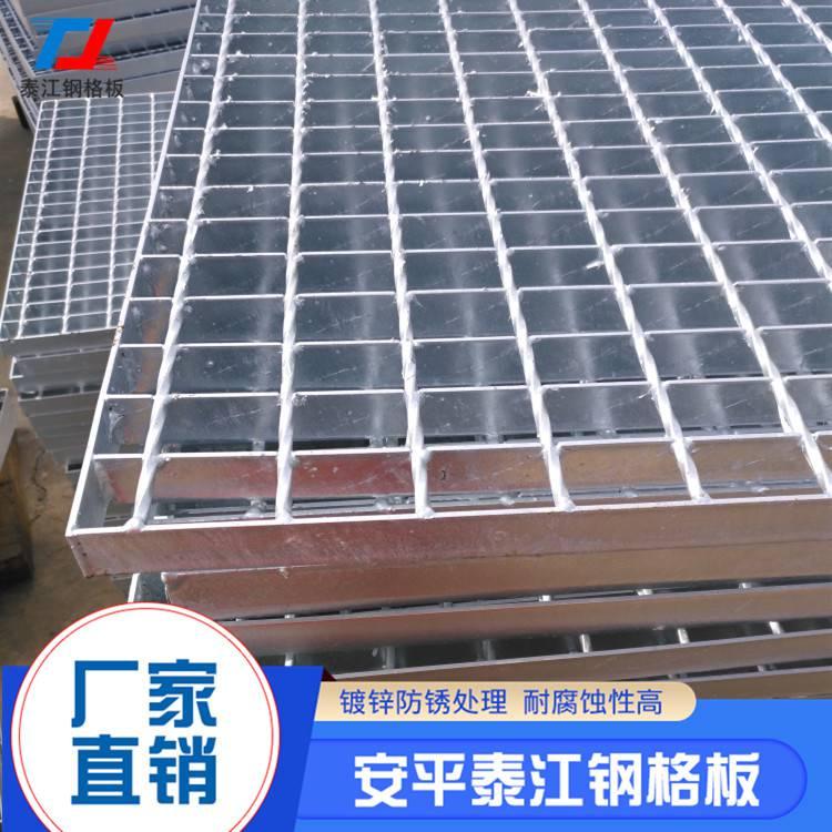 镀锌格栅板盖板规格/镀锌格栅板盖板厂家报价