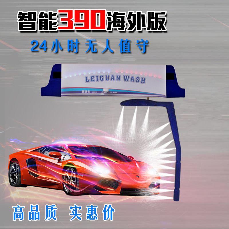 杭州佩德卡全自动洗车机390无需人工一站式服务