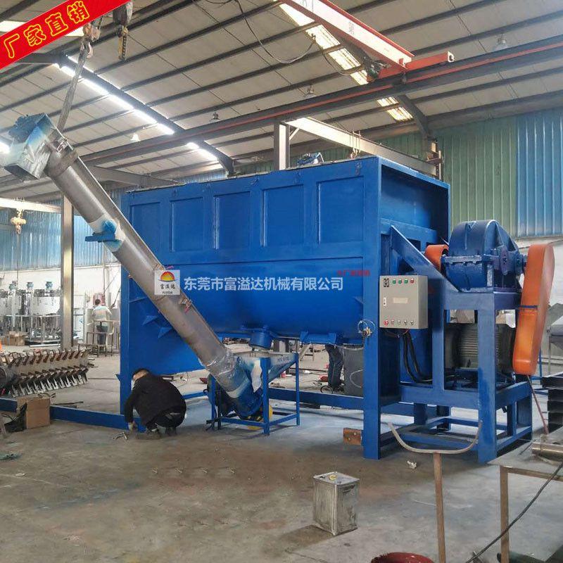 江苏5吨卧式搅拌机 化工干粉搅拌机 双螺带槽式混合机生产厂家
