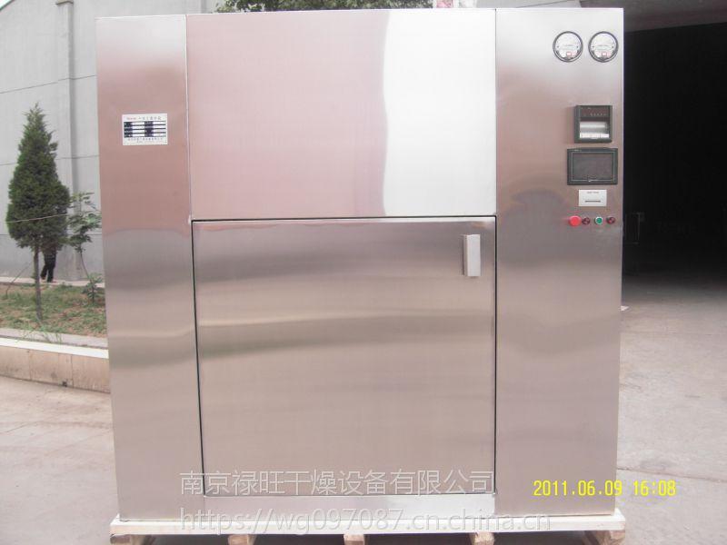 厂家直销DMH系列百级对开门高温干燥灭菌烘箱