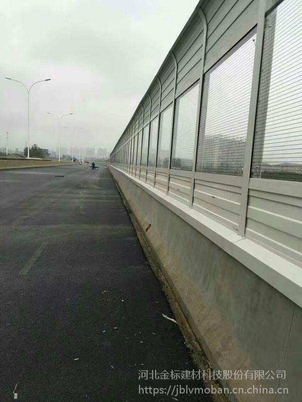 汕头金标高架桥隔音墙生产厂家