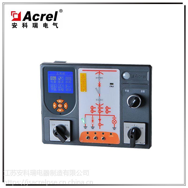 ACREL安科瑞智能开关柜状态显示仪ASD300