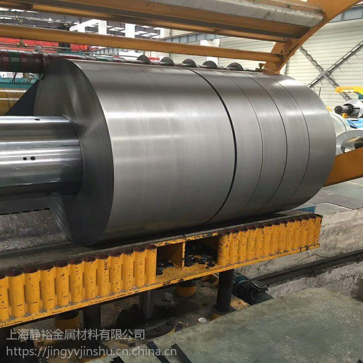 热轧酸洗qste420tm等同牌号S420MC马钢酸洗板