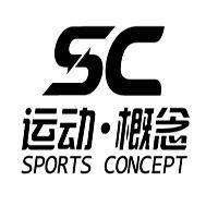青岛新生活健身器材有限公司
