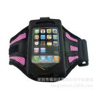 iphone4/4s 臂带 苹果网状臂带 HTC 华为手机运动手臂带 臂包