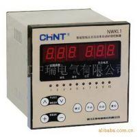 供应:NWKL1系列智能型低压无功补偿控制器(图)