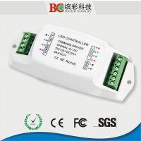 0-10V转PWM调光驱动器 BC-330-5A 恒压型0-10V调光驱动器