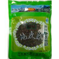 供应批发销售 野生天然绿色地皮菜  朵朵鲜精品  地皮菜