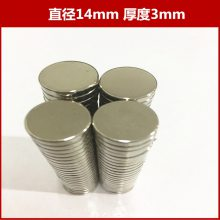 金聚进 供应烧结钕铁硼、粘接钕铁硼、电子元件磁铁