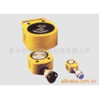 供应千斤顶液压千斤顶RSM-50超薄型泰州市永翔工具制造有限公司