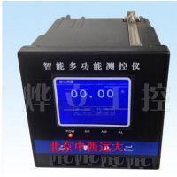 超声液位计 全功能智能数显控制仪 型号:WG2-YLCD-C903-02 YEH-Q库号:M3616