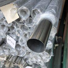 抛光焊管304,建筑物面板,25*35异型椭圆钢管