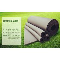 供应不干胶板橡塑板 自粘海绵板 龙飒贴铝箔纸橡塑板