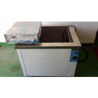 单槽超声波清洗机  XRD-C1024F 光学行业设备 工业超声波清洗机
