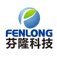 广东芬隆科技有限公司