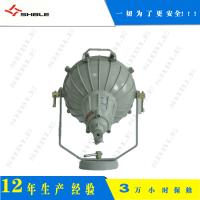 上海宝临 BAT51 防爆投光灯 厂家直供 行业领先