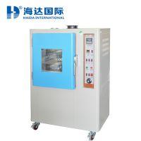 海达供应海达HD-704耐黄老化试验箱