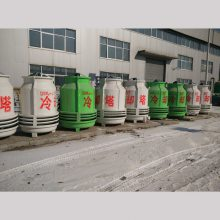 圆形50T逆流式冷却塔价格 华强公司