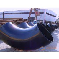 渤洋大口径碳钢无缝弯头制造厂家