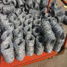 镀锌刺绳厂 刺绳价钱 包塑刺线
