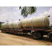 供应广西环保型玻璃钢化粪池 向上生产加工