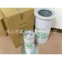 寿力压缩机滤芯 02250153-478低价促销