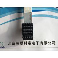 德国ERNI恩尼电缆2RU工业级标准机箱连接器839229 839234 839240