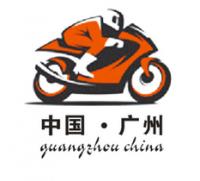 2016第二届广州国际摩托车及零部件展览会(春季展)