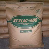 供应 日本旭化成 STYLAC ABS 120刚性好 通用塑料
