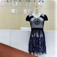 蕾迪尔高端定制连衣裙北京品牌折扣女装批发走份一手货源