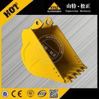 小松PC220-8铲斗斗齿,斗齿座,侧刃,济宁山特公司销售