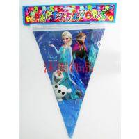 冰雪奇缘 儿童生日派对 装饰布置用品 三角旗 彩旗