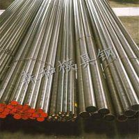 现货销售大连2510塑胶模具钢材制造 高性能塑胶模具钢材GS2510