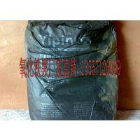 国标 非标 氧化铁黑供应批发 环保无机氧化铁黑价格
