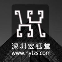 深圳宏钰堂建筑装饰工程有限公司郑州分公司