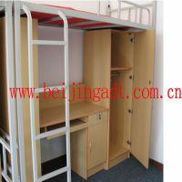 学生公寓床 板式结构 厂家直销 北京五环内免费送货安装
