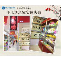 上海外发做手工活加工 来料在家生产加工 简单手工活