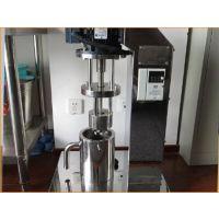 韫锐机械设备(图)、实验室篮式研磨机报价、研磨机