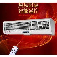 热销艾尔格霖RM1212遥控开关PTC加热器电热风幕