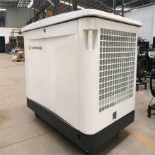 昆明20kw汽油发电机