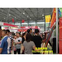杭州秋季渔具展