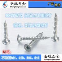 瓷瓦不锈钢圆头螺钉 琉璃瓦不锈钢自攻螺丝 彩瓦不锈钢钻尾螺钉