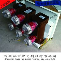 厂家直销 户内高压隔离手车 PT 计量 熔断器 KYN28配套手车